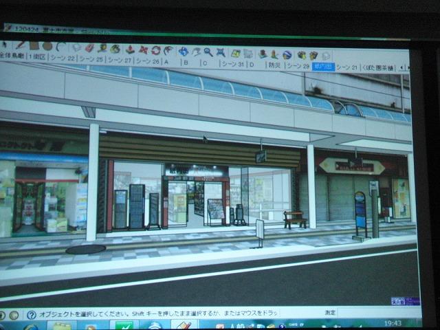 吉原商店街第一街区再開発準備組合のゼネコン・デベロッパー向け説明会_f0141310_8102947.jpg