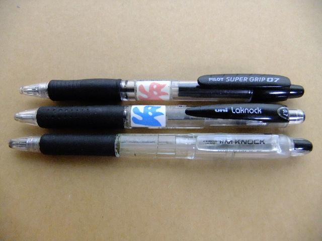 100円ボールペンの宇宙〈序論〉。_f0220714_2243133.jpg