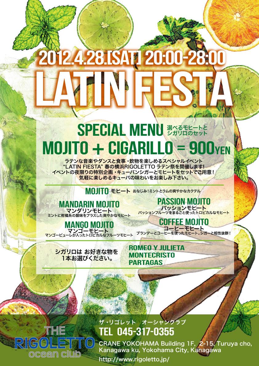 ▶4/28 SAT 20:00-28:00 <<横浜リゴレット春祭り>>入場無料☆美味と情熱のラテンパーティー♬_b0032617_1728117.jpg