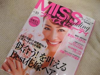 雑誌掲載情報♪_c0071924_1525514.jpg