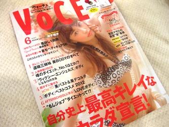 雑誌掲載情報♪_c0071924_15265497.jpg