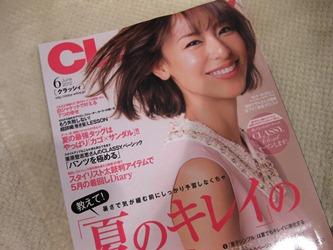 雑誌掲載情報♪_c0071924_15273448.jpg