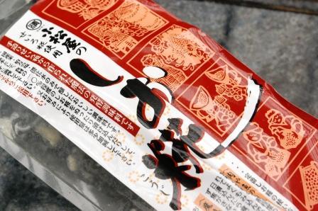 塩麹を使って♪豆とルッコラのレモン風味サラダ_d0104926_2262942.jpg