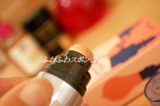 塩麹を使って♪豆とルッコラのレモン風味サラダ_d0104926_511179.jpg