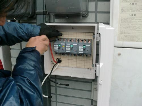廿日市市 K様邸太陽光発電システム設置工事_d0125228_1875873.jpg