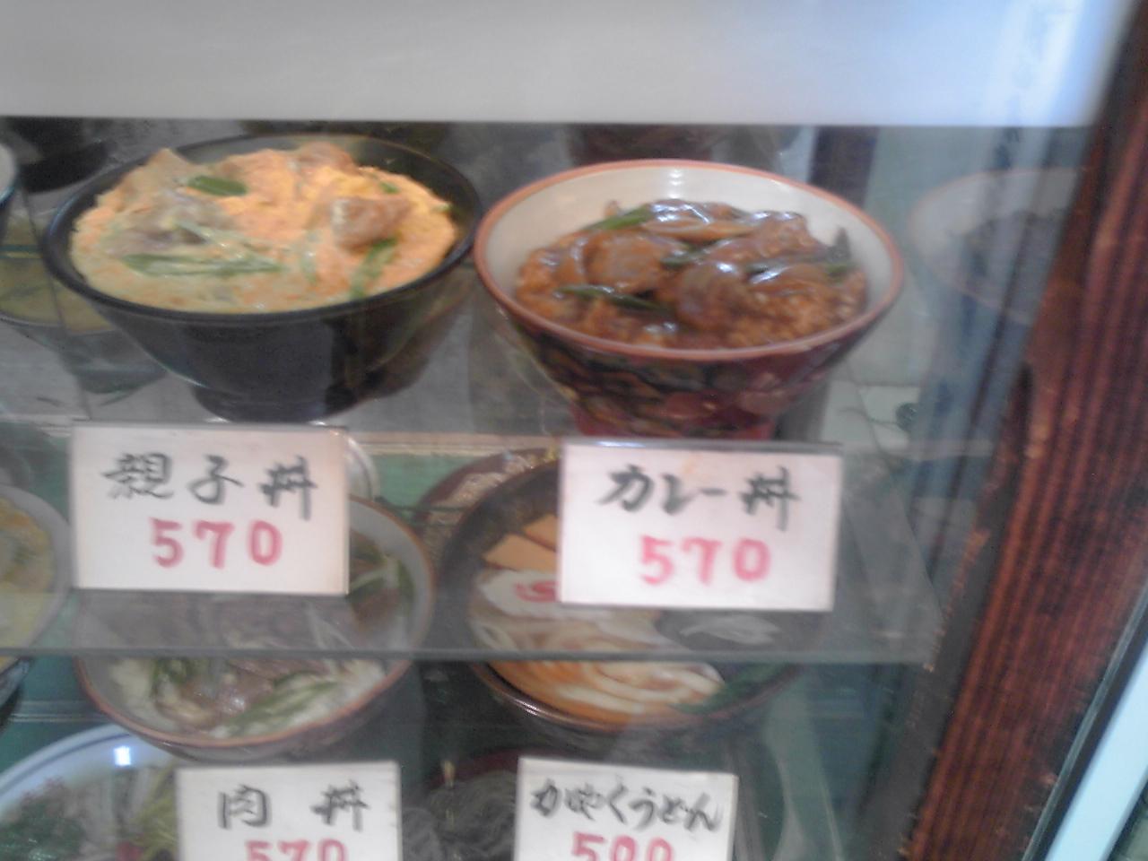 カレー丼_e0155231_1174995.jpg