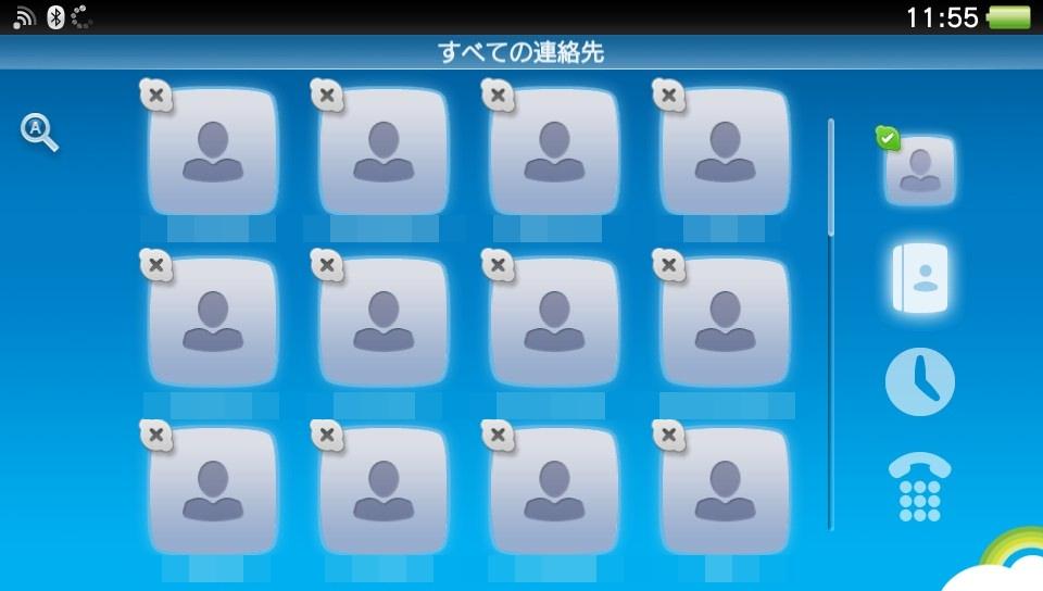 d0005632_12222235.jpg