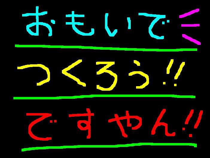 f0056935_20284830.jpg