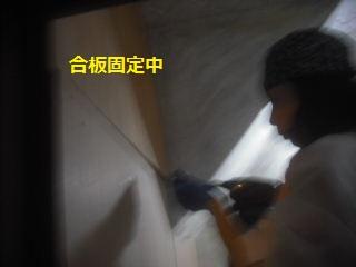 震災復旧工事 住宅応急修理編_f0031037_22314689.jpg