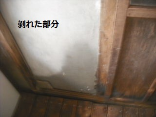 震災復旧工事 住宅応急修理編_f0031037_22321152.jpg