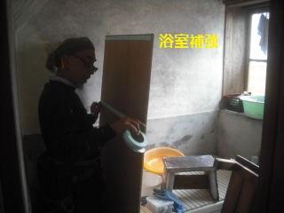 震災復旧工事 住宅応急修理編_f0031037_2232181.jpg