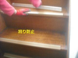 震災復旧工事 住宅応急修理編_f0031037_22323654.jpg