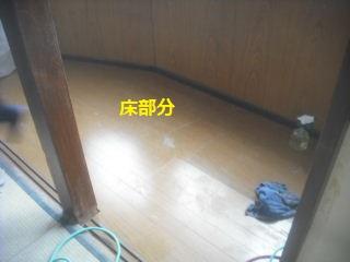 震災復旧工事 住宅応急修理編_f0031037_22324786.jpg