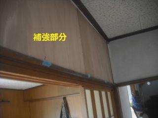 震災復旧工事 住宅応急修理編_f0031037_22325439.jpg