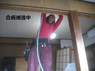 震災復旧工事 住宅応急修理編_f0031037_22332249.jpg