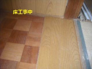 震災復旧工事 住宅応急修理編_f0031037_22333728.jpg
