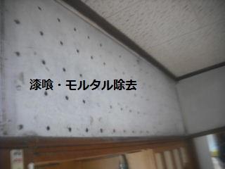 f0031037_22335050.jpg