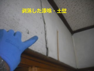 震災復旧工事 住宅応急修理編_f0031037_22335626.jpg