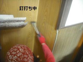震災復旧工事 住宅応急修理編_f0031037_2233883.jpg