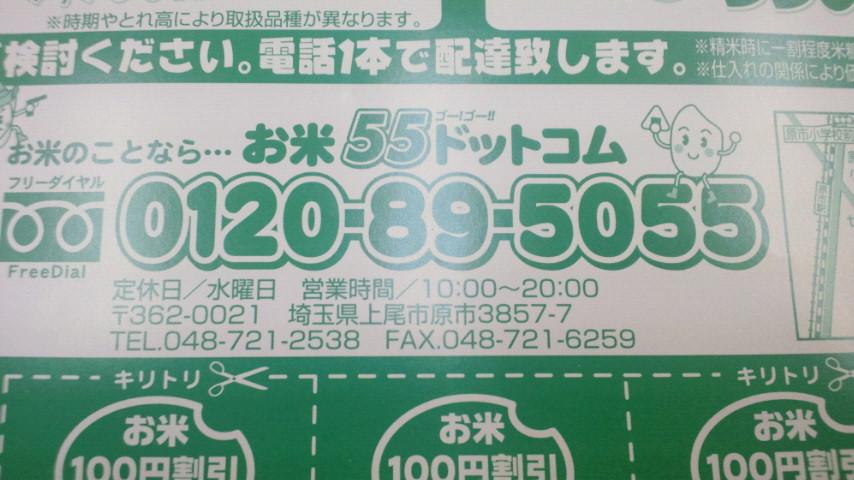 f0227540_19212624.jpg