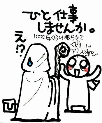 c0088343_1975036.jpg