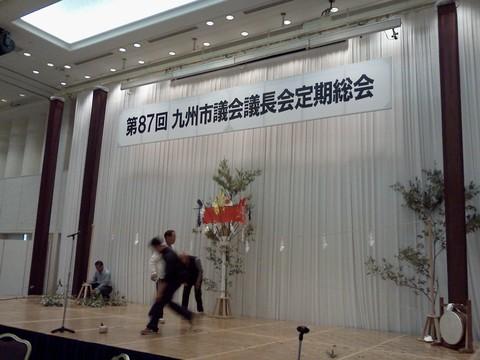 九州市議会議長定例総会で神楽_c0045448_17313939.jpg