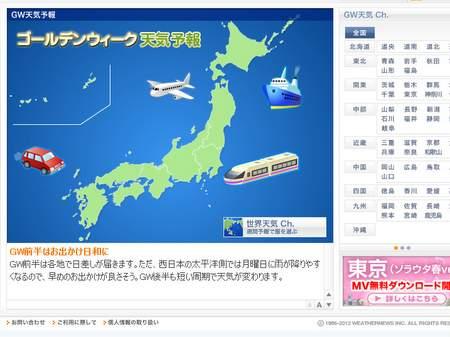 今日 の 天気 大田 区 大田区の3時間天気 - Infoseek