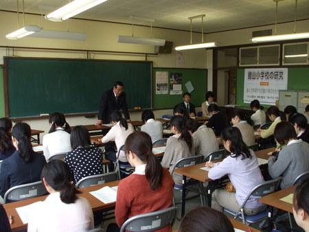4月26日(木)昭和女子大参観_b0211757_1045429.jpg