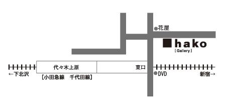 TRIPLE STRIPES 展のお知らせ☆_b0156360_1454223.jpg
