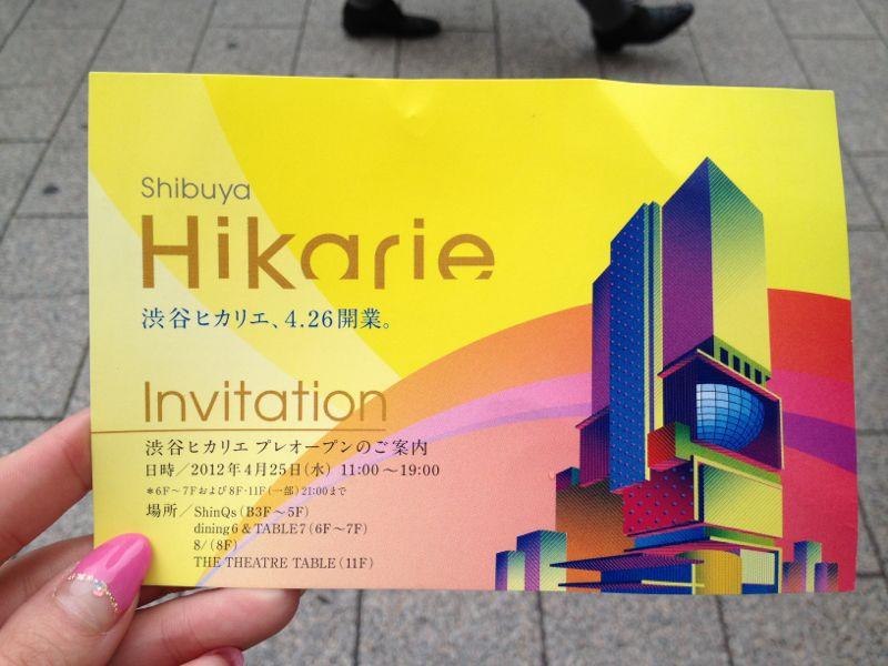 渋谷ヒカリエ☆プレオープン_c0151965_126481.jpg