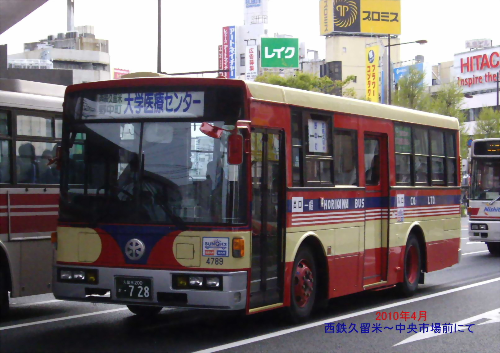 b0149766_19175939.jpg