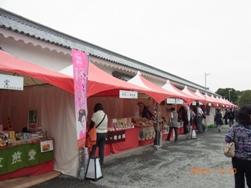 京都~お寺巡りととうふカフェ_e0195766_4494645.jpg