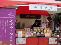 京都~お寺巡りととうふカフェ_e0195766_4495716.jpg