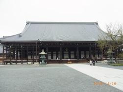 京都~お寺巡りととうふカフェ_e0195766_4502244.jpg