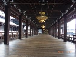 京都~お寺巡りととうふカフェ_e0195766_4503760.jpg