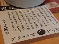 京都~お寺巡りととうふカフェ_e0195766_453045.jpg