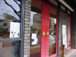 京都~お寺巡りととうふカフェ_e0195766_4532893.jpg