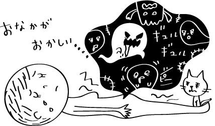 腹痛…_e0158970_20115752.jpg