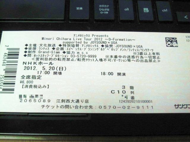 b0048879_2144782.jpg