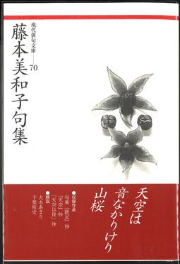 f0071480_19454567.jpg