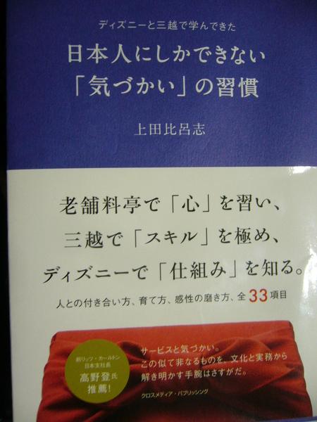 b0011584_7301176.jpg