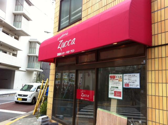 Zucca様_b0105987_113375.jpg