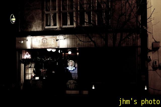 バル前夜の末広町と大町_a0158797_1292557.jpg