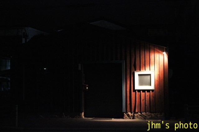 バル前夜の末広町と大町_a0158797_1403382.jpg