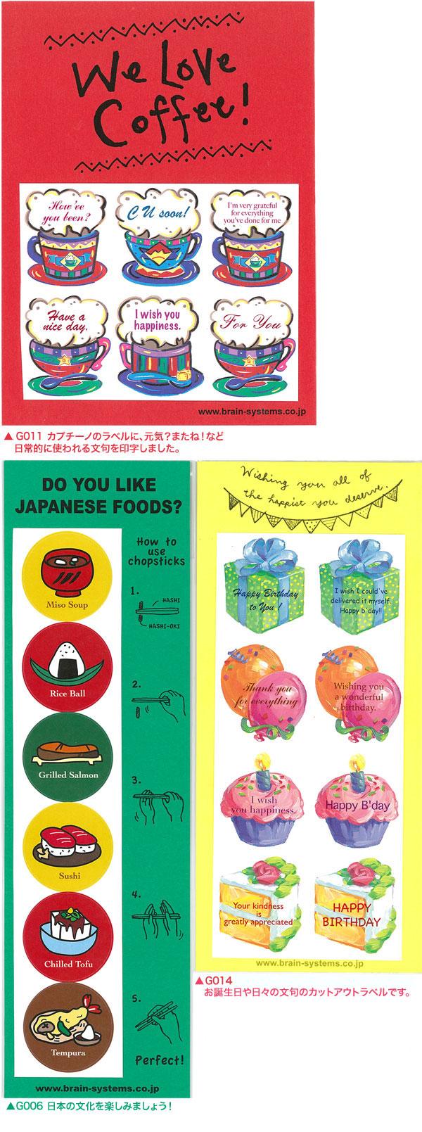 210円です!_d0225198_18141319.jpg
