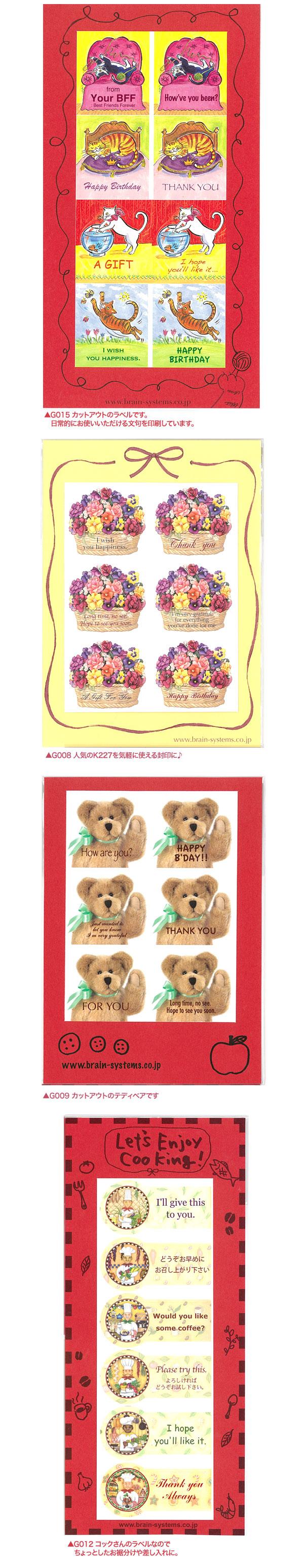210円です!_d0225198_18144065.jpg