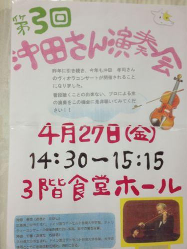 ぎおん牛田病院_a0047200_2130529.jpg