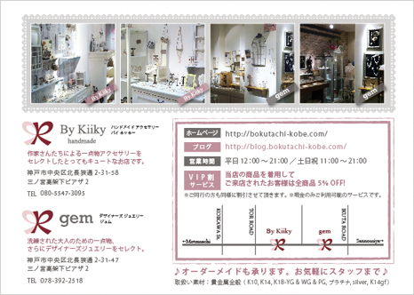 お店_a0165018_12541094.jpg