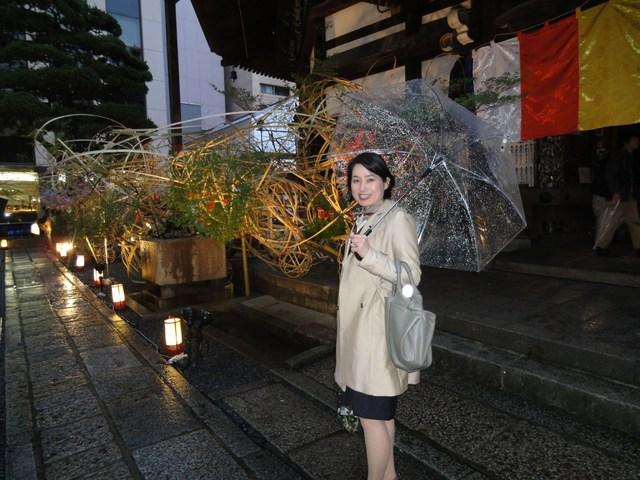 ハッピーな京都滞在_c0213220_702892.jpg