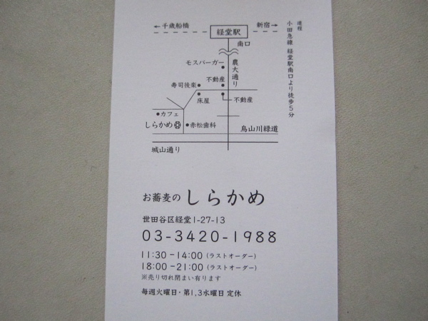 a0254130_17115328.jpg
